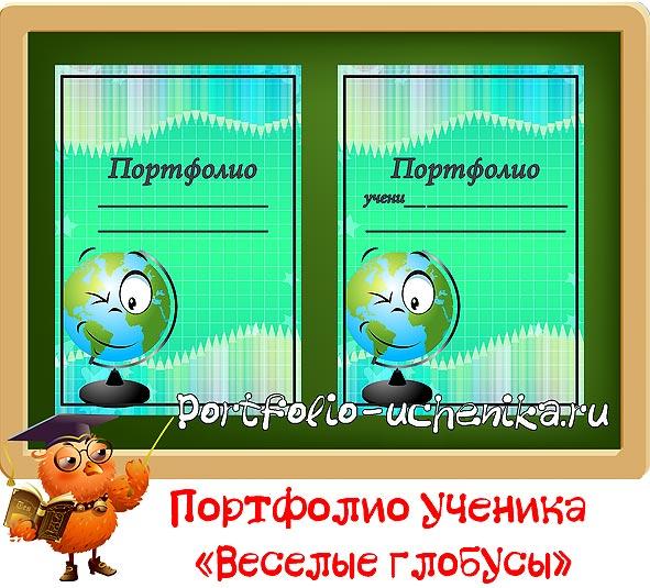 Задачник 9 Класс Мордкович 2007