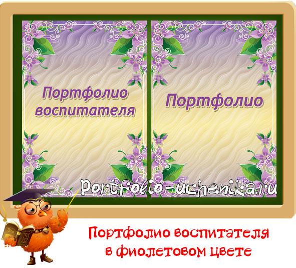 армянсие сказки для детей